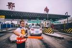 湖北:京港澳高速省界收费站开始拆除!