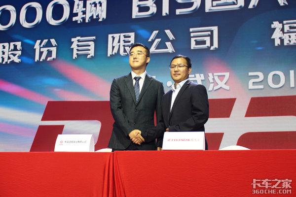 �M�d信��|�L汽�股份新品牌�鹇园l布