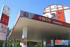 ���扔�r或迎�蛇B�q 一箱汽油多花12元