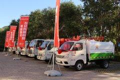 福田京津冀经销商将目标对准专用车市场