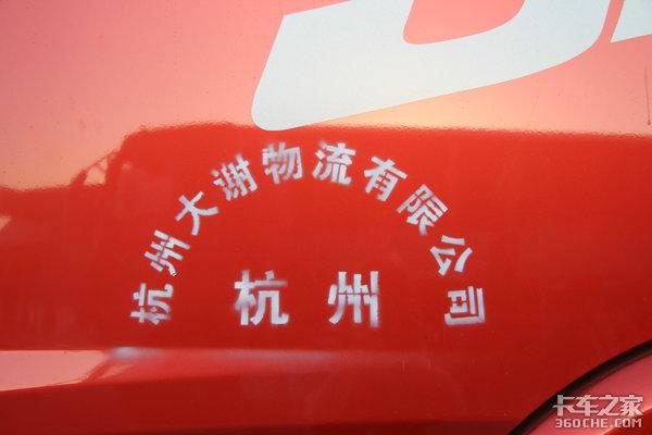 青汽31�_JH6卓越版交付�o杭州大�x物流