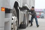 新版《机动车查验新规程》正式实施 货运行业将迎来大变革