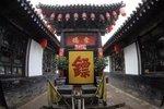 中国古代也有物流?网友:不仅有 还特有意思