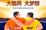 满帮大数据看长江经济带:货运量占全国53%