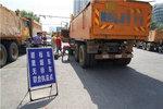 临沂:处罚与教育相结合 减少国三货车