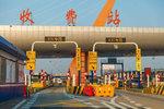 新疆:交通运输厅多措并举推进ETC发行
