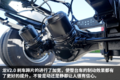 外观内饰大范围升级 龙V2.0全网首曝!