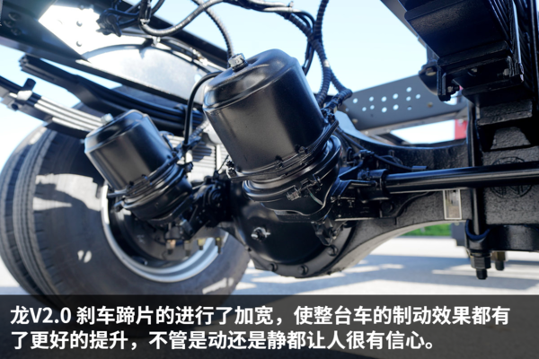 外观内饰大范围升级龙V2.0全网首曝!