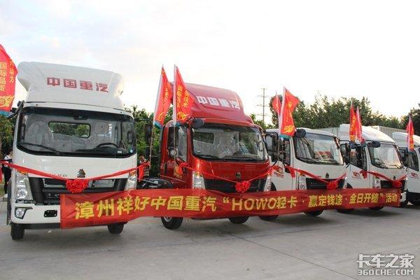 科技�I航HOWO�p卡科技版震撼上市漳州站