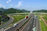 �西:���c期�g部分高速公路���趸蚴┕�