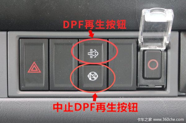 DPF堵塞不用换康明斯推出DPF清洗服务