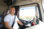 一路向西去新疆(3):全程3419公里,百公里油耗32.1升!