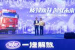 一汽解放:新J6牵引车2.0全系投放仪式