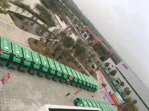 首批骏铃冷链车交付领航电商生鲜市场