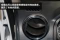 ���最�L3.97米 �|�L途逸配置太�S富!
