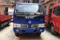新车可上蓝牌 苏州联东东风轻卡售8.3万