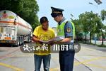 3249辆浙A牌货车 上了高速违法失信清单