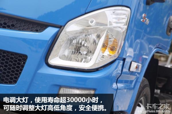 113�R力+4.05米�L�箱S70小卡真不一般
