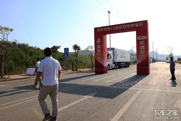 真正L4级别无人驾驶封闭道路体验东风柳汽自动驾驶卡车
