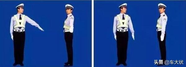 交警手势傻傻分不清?8张动图帮你速认