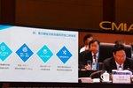 重庆欲打造内陆国际物流枢纽:智慧物流时代 数字化转型成焦点