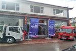 一汽红塔公狮S1 城配速运之王 丽江上市