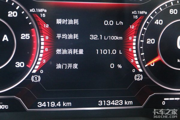 �重49��,三千公里�w�豪�A版解放J7