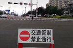 吉林四平:南湖立交桥实施交通限行措施