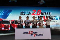 载货2.0时代 新龙V(H)2.0粤海上市