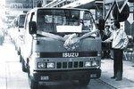 新中国成立70周年 商用车行业重大事件