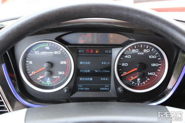 驾驶室大不同龙V2.0和龙VH2.0有啥区别