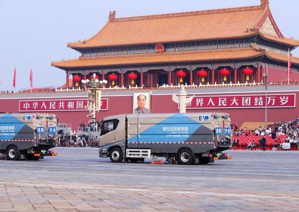 比亞迪T8純電動洗掃車服務國慶盛世大典