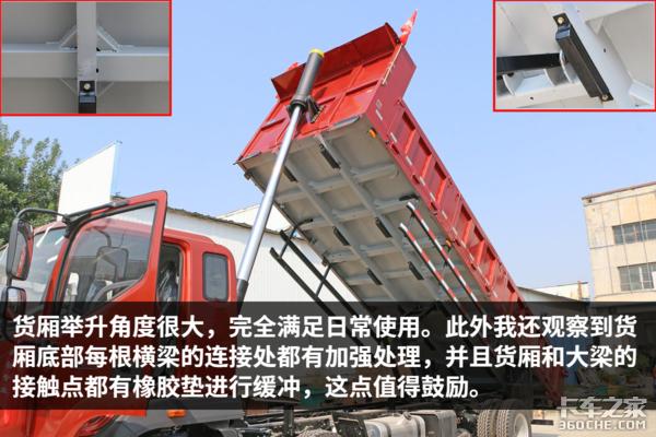 修建原材料运输公用车瑞沃ES5等你来购