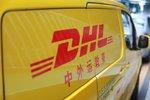 德国物流巨头DHL 投95亿欧元加强自动化