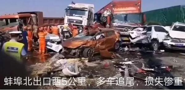 重大交通事故!17��B�h追尾致10死7��