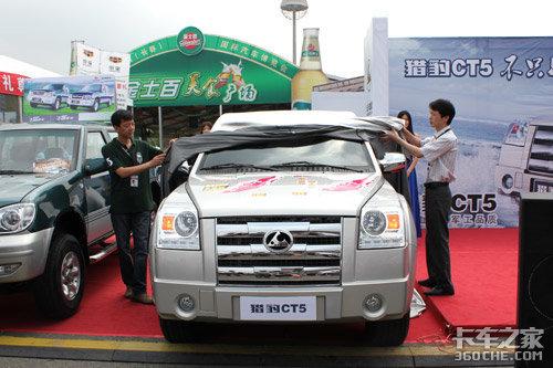 长丰猎豹皮卡CT5于7月16日长春车展上市
