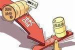 油价:国内成品油调价迎年内第三次搁浅