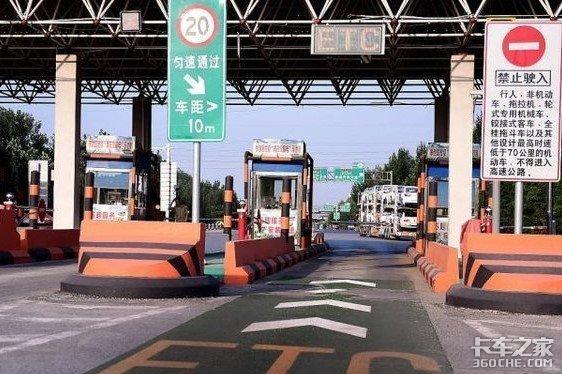 云南:明年非ETC车辆节假日高速不免费