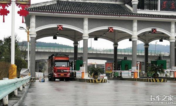 江西:首座省界高速公路收费站开拆啦!