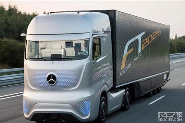 必然趋势!卡车智能化如何实现降本增效