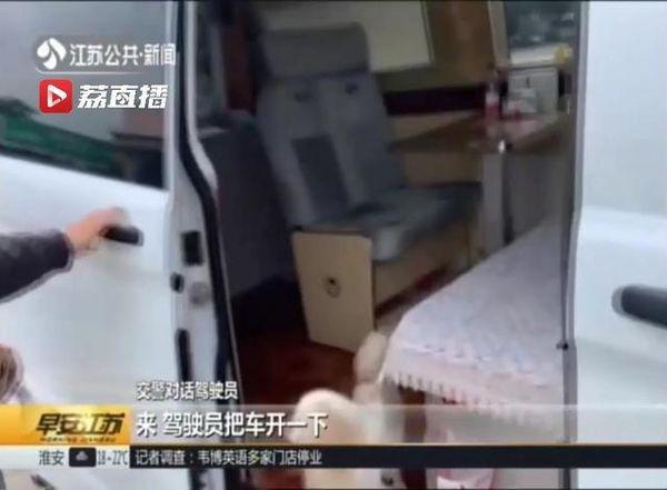 """厨房卧室一应俱全擅自改装""""房车""""下扬州交警:罚"""