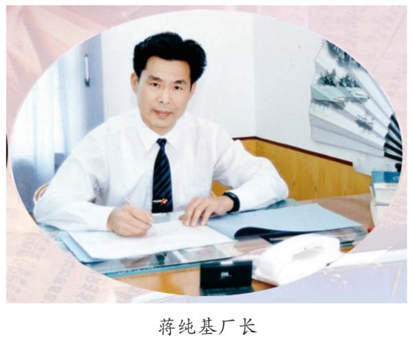 东风柳汽造车50周年故事:沧海横流、屹立潮头