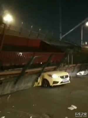 无锡大桥侧翻卡车司机拒绝当背锅侠!
