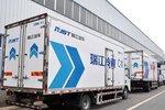 产业分析:咋推进中国冷链物流体系建设