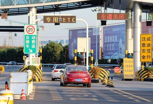 全国前列!湖南取消高速公路省界收费站最新进度来了!