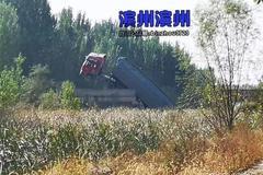 突发!滨州新立河一村庄桥梁被重卡压垮