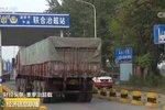 货车超载却合法上路 竟有条黑色产业链