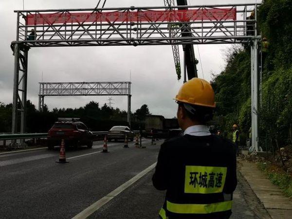 """贵阳环高42个""""ETC门""""到位省界收费站将淡出"""