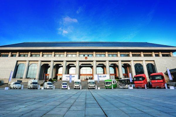 吉利商用车全系产品走进西安推动国家物流枢纽建设进程