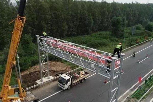河南:济源省界收费站拆除工程正式启动